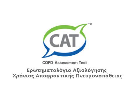 CATest
