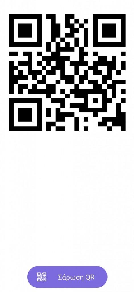 SmartSelect_20201005-101426_Viber